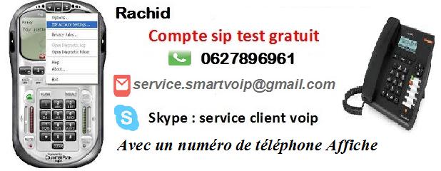 appel avec skype